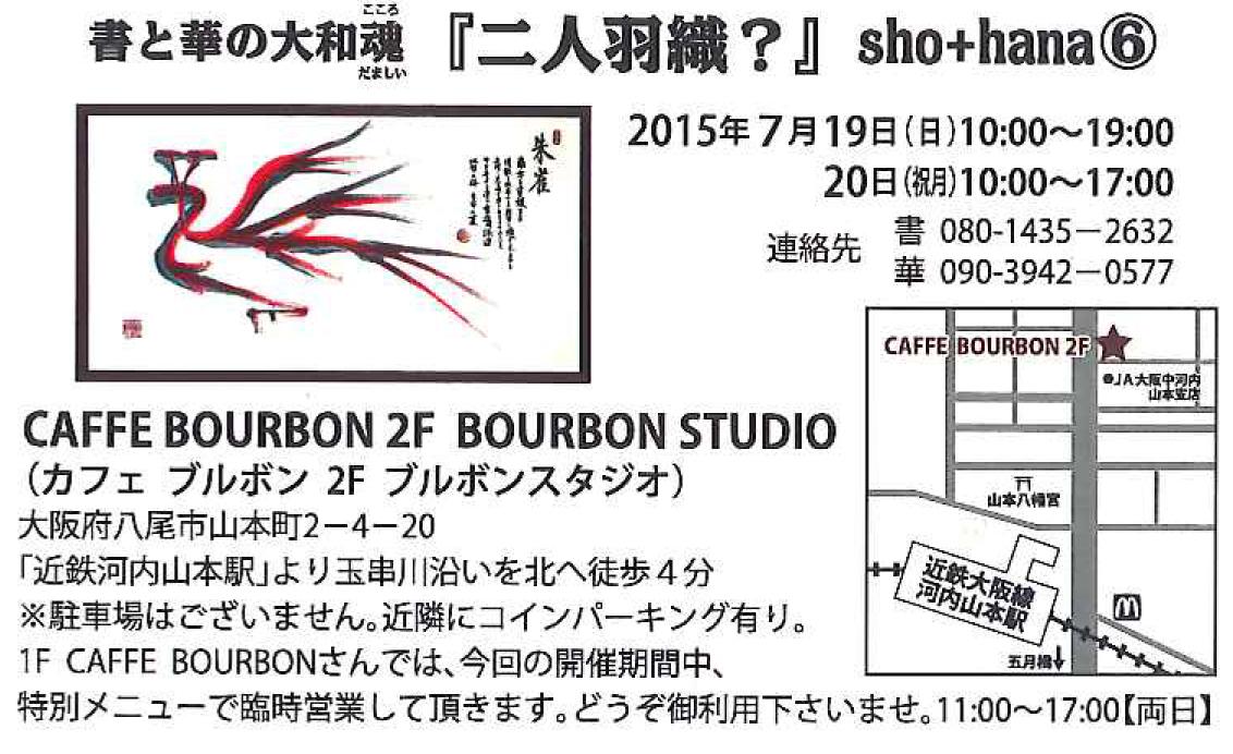 201507081618-3