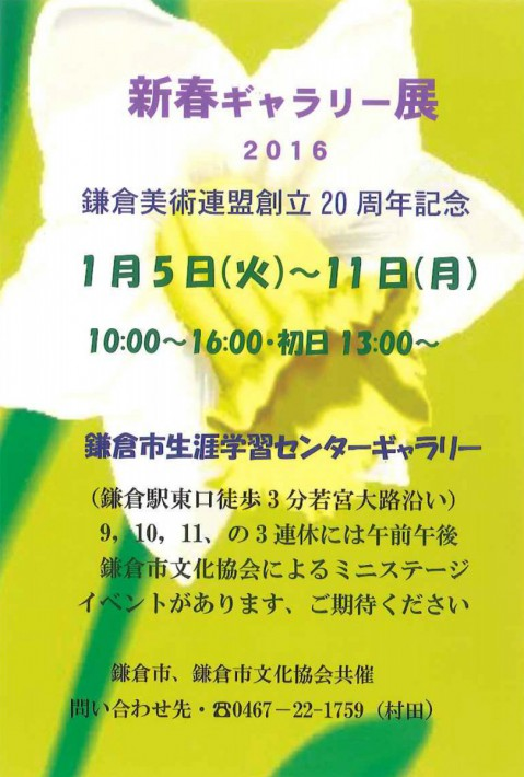 201507081618-4