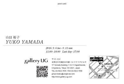 yamadaDM02